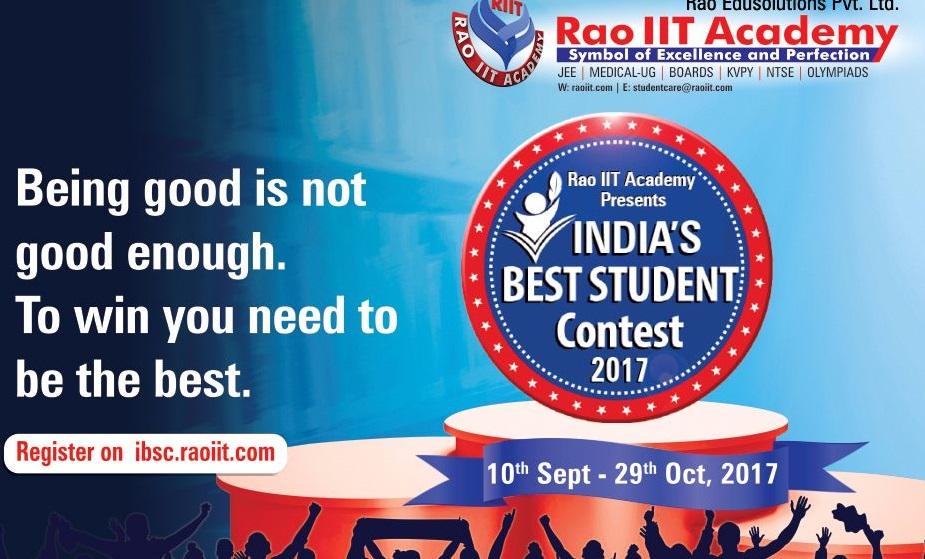 Free cash prize india